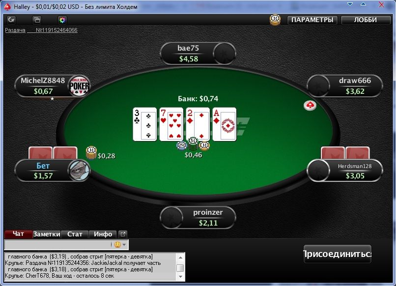 21 покер онлайн